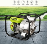 抽水機 2寸3寸4寸汽油機水泵離心泵抽水機農用灌溉魚塘本田款高壓泵 完美
