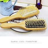 ✿現貨 快速出貨✿【小麥購物】清新木頭寬梳子【Y087】 按摩頭皮梳子 木頭梳子 按摩梳