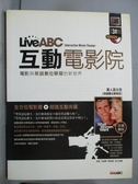 【書寶二手書T6/語言學習_QJR】Live ABC互動電影院(男人百分百)_Live ABC