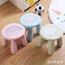 矮凳 卡通加厚兒童凳子可愛家用塑料防滑寶...
