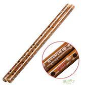 直笛 笛子一節苦竹笛精制初學入門學生橫笛竹笛g樂器xw