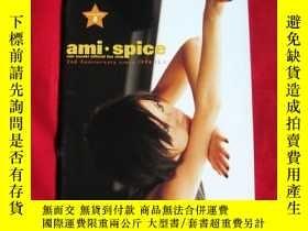 二手書博民逛書店鈴木亜美罕見  ami spice vol.8 會刊Y17845