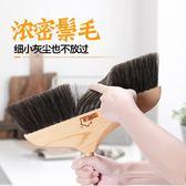 木地板掃帚掃把單個家用軟毛掃頭發掃地笤帚