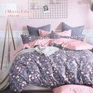 《DUYAN竹漾》舒柔棉單人床包涼被三件組-映花點點