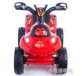 玩具車 兒童電動摩托車小孩玩具四輪YXS『小宅妮時尚』
