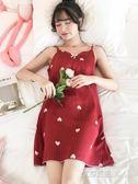帶胸墊睡裙女夏季吊帶薄款冰絲韓版性感甜美可愛睡裙真絲綢家居服 艾莎嚴選
