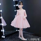 女童洋裝春裝兒童春秋公主裙小女孩洋氣禮服蓬蓬紗裙薄款裙子夏 安妮塔小鋪