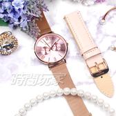 (活動價) MANGO 羅馬時標 雙環 日期 米蘭帶 腕錶 快拆雙錶帶套組 玫瑰金x粉紅色 MA6731L-10R
