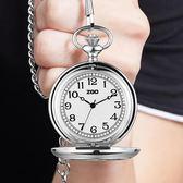 鉑麗時復古懷錶男翻蓋 學生吊墜創意鏤空項錬手錶男士防水石英錶 英雄聯盟