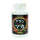Suntory 御瑪卡 (精胺酸+鋅) 120錠/罐【優.日常】