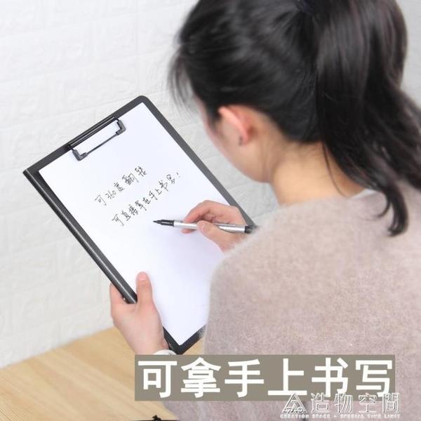 樹德文件夾板學生寫字板夾A4資料夾合約夾時尚創意簽約夾菜單夾子 名購居家