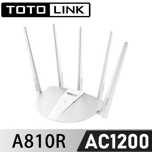 【南紡購物中心】TOTOLINK A810R AC1200雙頻無線路由器
