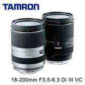 6期0利率 3C LiFe TAMRON騰龍 18-200mm F3.5-6.3 Di III VC FOR CANON 鏡頭 Model B011 一年保固 俊毅公司貨