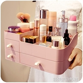 少女心化妝品收納盒家用大容量抽屜網紅整理盒學生桌面置物架 韓語空間