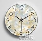 北歐電子掛鐘家用現代簡約石英時鐘個性創意客廳時尚圓形靜音鐘錶HM 3C優購