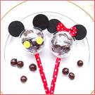 米奇米妮米果巧克力糖棒(單1支價,可選米...