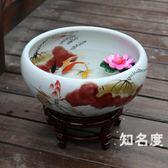 魚缸 陶瓷魚缸錦鯉養魚盆荷花缸烏龜缸碗蓮睡蓮盆客廳風水金魚缸T 4色