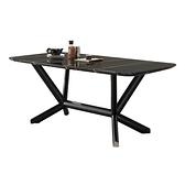 奧斯維6尺石面餐桌(21HY2/B403-01)/H&D東稻家居