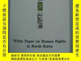 二手書博民逛書店white罕見paper on human rights in