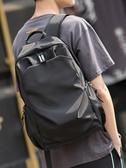 休閒後背包HK後背包男簡約書包時尚潮流休閒電腦包旅行輕便高中生大學生背包 聖誕交換禮物