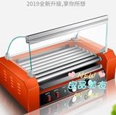烤腸機 5/7/10管烤腸機香腸機熱狗機商用烤火腿腸機器台式全自動家用小型T