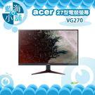 acer 宏碁 VG270 27吋極速電競螢幕液晶顯示器 電腦螢幕