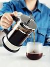 法壓壺咖啡壺家用煮濾泡式打奶過濾器咖啡杯...