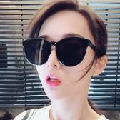 防紫外線太陽眼鏡女大臉顯瘦