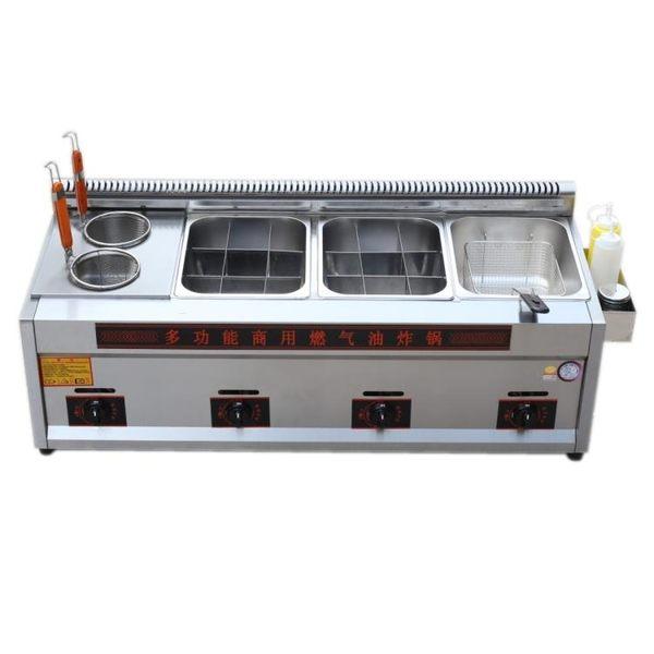 關東煮 8煤氣關東煮機器燃氣油炸鍋煮面爐麻辣燙機串串香機四合一 莎瓦迪卡