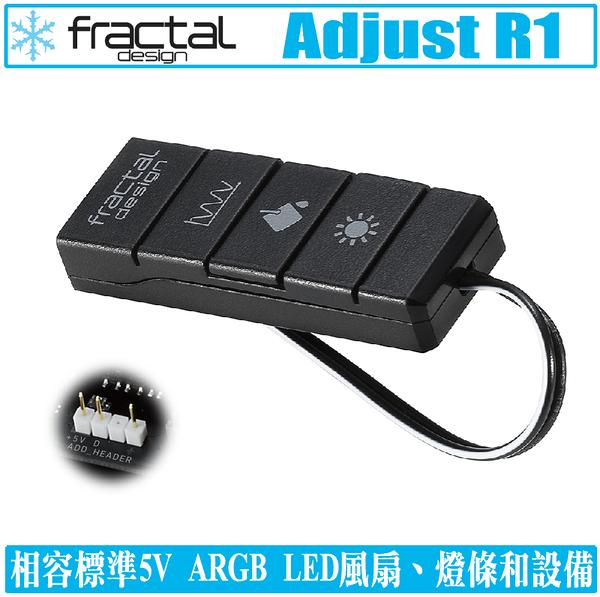 [地瓜球@] Fractal Design Adjust R1 ARGB LED 燈光 燈效 控制器 5v