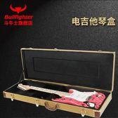吉他袋電吉他琴包長方形盒子手提電貝斯包貝司琴盒琴箱斗牛士電吉他琴盒 igo 小明同學