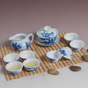 10頭大蓋碗青花瓷整套茶具