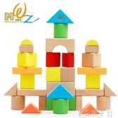 嬰幼兒童積木木制益智力大塊大顆粒玩具0-1-2-3歲男孩女寶寶禮物      良品鋪子