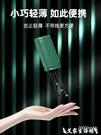 充電寶20000毫安自帶線超薄大容量小巧便攜快充閃充移動電源適用蘋果華為手機沖專用石墨10