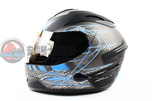 [中壢安信]ZEUS瑞獅安全帽 ZS-806A ZS806A II51 消光黑藍 全罩式安全帽