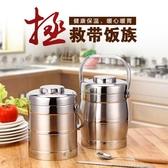 成人不銹鋼保溫桶大容量飯桶 3層2學生超長保溫飯盒手提鍋湯桶【免運】