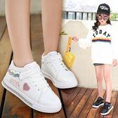 兒童運動鞋女童鞋子小白鞋韓版中大童休閒鞋學生板鞋 沸點奇跡