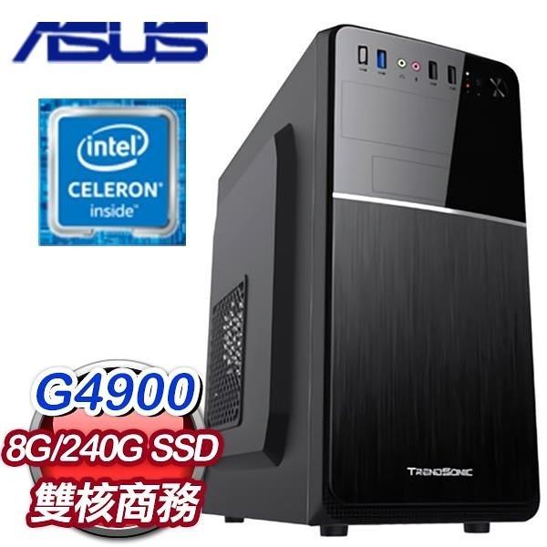 【南紡購物中心】華碩 文書系列【天女散花】G4900雙核 商務電腦(8G/240G SSD)