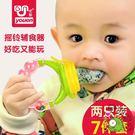 嬰兒食物咬咬袋果蔬樂吃水果奶嘴輔食器寶寶...