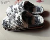 毛線鞋純手工毛線編織棉拖鞋男女鞋舒適保暖毛線冬季婚嫁家居毛線棉拖鞋 雙11提前購