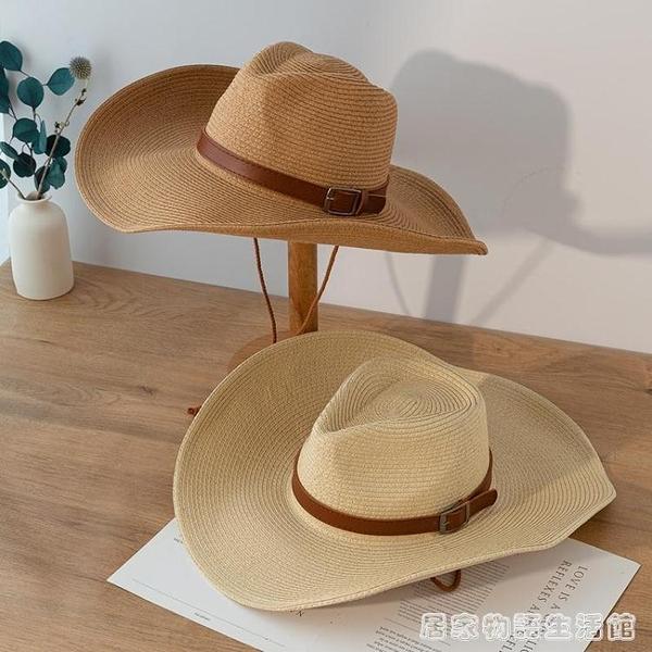 超大檐男士沙灘帽夏天大沿遮陽禮帽休閒百搭牛仔帽戶外防曬草帽潮 居家物语