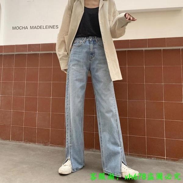大尺碼長褲 胖mm褲子女寬松百搭顯瘦秋裝港風復古開叉直筒褲牛仔長褲 大碼女裝 中大呎碼女裝