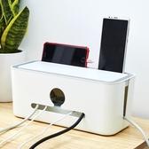 電線收納盒電線收納盒家用客廳桌面插盤充電器電源線安全多功能集線整理線盒 嬡孕哺