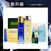 DR.CINK達特聖克 全效賦活濕敷組【BG Shop】賦活乳+花蜜露/4D保濕露