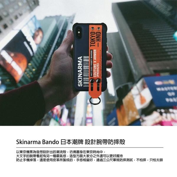 【台中愛拉風│Skinarma日本潮牌專賣店】Bando 計腕帶防摔殼 iPhone12系列