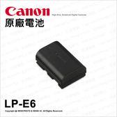 Canon 原廠配件 LP-E6 鋰電池 EOS 5D2 5D II 5D3 5D III 7D 60D 60Da 專用 薪創數位