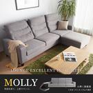 莫莉無段機能收納L型沙發/灰色/台灣製造...