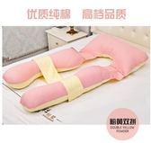 孕婦枕護腰側睡枕多功能孕婦枕頭ū型枕(粉黃-升級胎教-安全帶)