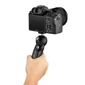 【聖影數位】JOBY JB71 便攜式迷你握把三腳架(相機用) JB01555