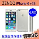 ZENDO iPhone 6 / iPhone 6S,4.7吋 NanoSkin全機包覆 保護殼套,附 玻璃保護貼,SW 京普威爾